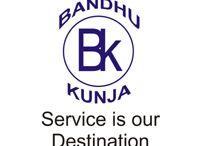 Bandhu Kunja Advertising Agency / A HOUSE OF ADVERTISING AGENCY (PRINT MEDIA, INDOOR ADVERTISING, OUTDOOR ADVERTISING & WEBSITE DEVELOPMENT)