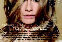 seminars / www.coiffureconcept.gr