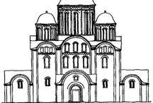 Архитектура Чернигова, Рязани,Смоленска. 12-нач. 13 вв.