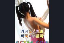 안전사설놀이터사이트추천GCT66。COM안전가족놀이터추천안전사설놀이터사이트 / 안전사설놀이터사이트추천GCT66。COM안전가족놀이터추천놀이터추천좀놀이터추천좀안전한메이저급놀이터추천안전한사설놀이터추천안전놀이터메이저놀이터추천네임드사다리놀이터안전한놀이터안전사설놀이터사이트추천안전사설놀이터사이트메이저놀이터안전한사설놀이터추천안전토토놀이터안전메이저급놀이터사설놀이터추천안전사설놀이터추천네임드사다리놀이터네임드사다리놀이터추천안전한사설놀이터메이저놀이터추천안전메이저급놀이터추천