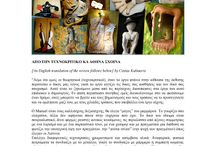 Reviews about Manuel surrealist / Reviews,photos,links about Manuel surrealist #manuelartwork #surrealistsculptor #painter #surrealsculpture #painting  #Mykonos #sculptsurrealism #manuelsurrealist #mykonosart #manuelmykonos