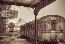 Τα τρένα που φύγαν....