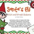 Christmas/Holiday Activities
