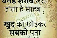 hindi sayings ❤