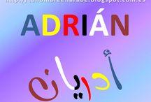 Tu nombre en árabe / Para saber cómo se escribe tu nombre en Arabe. Una lista de más de 1500 nombres escritos en Árabe correctamente.  http://tunombreenarabe.blogspot.com/