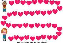 Valentines / by Genie Suddeth