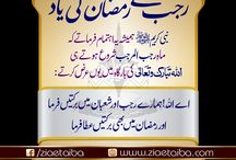 Islamic Month Rajab 05