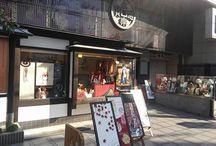 Kyoto favorit shop