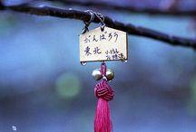 Japanese wish tree