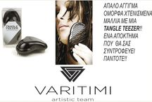 Products and shopping for Beauty / Products and shopping for Beauty from Varitimi Artistic Team with famous companies