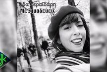 New promo song... Άδα Σεραϊδάρη - Με Σημαδεύεις