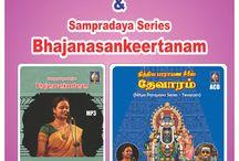 GITAA Cassettes Presents Nitya Parayanam Series Tevaram & Sampradaya Series Bhajanasankeertanam / Artists: J B Keerthana New Albums Release Function Chief Guests : Shri.Dr. Sunder, Thevaram Exponents shri Kodi lingam and Shri.Vaidya Lingam Date: Function 24th Dec 2013 Venue: 16 Kaal Mandapam Time:7 pm to 7.30 pm Onwards All Are Welcome!