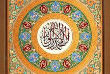 Kaligrafi Arab / لي خمسة