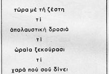 greek old ads