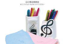 Our Music Gifts (Kannazuki) / 音楽発表会記念品・ギフトカタログ「神無月」 www.kyoiku-gakki.co.jp