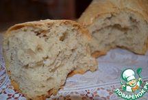 Хлеб, лаваш
