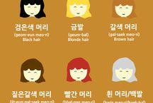 South Korea ♥