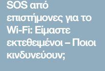Wi-Fi SOS