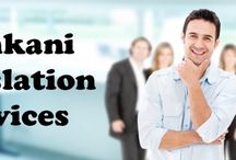 Konkani Translation Services / Get high quality, 100 % accuracy and cost effective konkani translation services in India