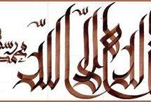 Arabská kaligrafie