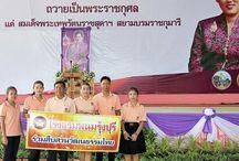 Buriram CSR Hotel Nangrong