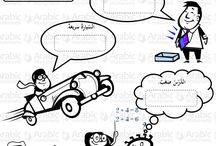 Arapça etkinlik