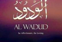 Names of Allah swt