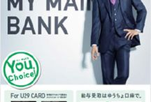 bank campaign