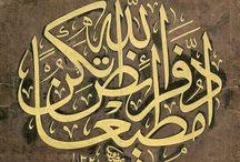 Hat sanatı ve filografi Osmanlıca