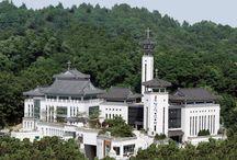 교회 / 교회 관련 건축물