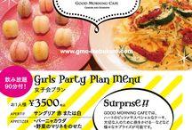 for girl design