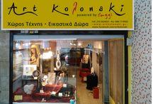 """Vernisage Γιώργος Σταυρόπουλος / Έργα του ζωγράφου Γιώργου Σταυρόπουλου, από την ατομική έκθεση """"Ανοιξιάτικη (επ)Ανάσταση"""", η οποία πραγματοποιήθηκε 2-12 Απριλίου 2014 στη γκαλερί Art Kolonaki"""