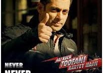 Why Salman Khan is not thumps up brand ambassador anymore? / Real reason behind move by coca cola to drop 4 year deal with salman