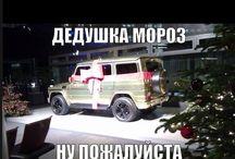 Алексанлр / Новый 2015