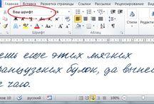 Fontkey / Создание шрифта из почерка