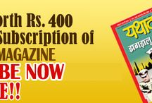 Online Hindi Magazine / Subscribe Now ! Online Hindi Magazine.... http://www.yathavat.com/