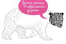 Ru.branding
