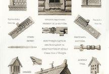 деревянный дом. конструкция