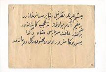 Osmanlıca Şiir