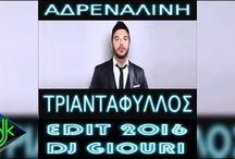 New promo song... Τριαντάφυλλος - Αδρεναλίνη (darbuka Edit 2016 By Dj Giouri)