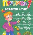 ИЗ-ВО  АТБЕРГ  98