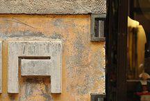 Detail | Carlo Scarpa