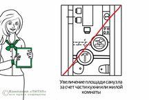"""""""ТИТУЛ"""" - эксперт на рынке недвижимости Ростова / Мы помогаем нашим клиентам решать любые вопросы, связанные с недвижимостью"""