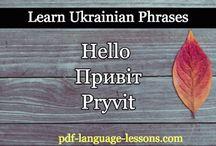 Learn Ukrainian Language
