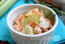 низкоколорийный салат