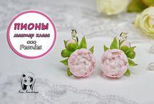 F - Kwiaty