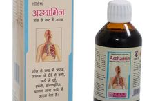 Homeopathic Remedies For Asthma And Bronchitis / Asthamin in an effective remedy for acute and chronic Asthma, Also effective in acute and chronic Bronchial Asthma and Spasmodic Cough.