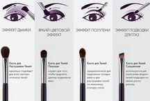 Make-Up! / Макияж, маски, кремы