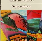 Мои книги