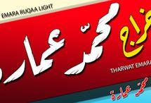 RUQAA Font Download
